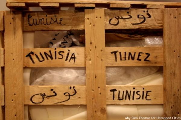 FIAF_TunisianSouk_NYC_12