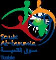 Souk Al-tanmia